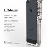 New Trigger Aluminum Metal Bumper Silver for iPhone 4.4s.5.5s