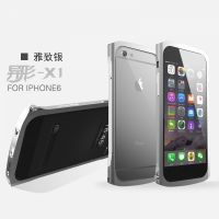 Бампер от Designed by Luphie для iPhone 6. 6 plus ALIEN-X1 Silver