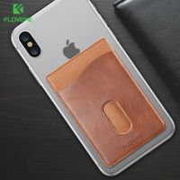 Накладка Card Holder Floveme Brown для iPhone