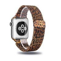 Браслет Apple Watch 38/40/42/44mm Milanese Loop (magnetic) Leopard