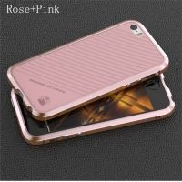 Чехол для iPhone 5s. 5SE / iPhone 6.6s SWORD Pink