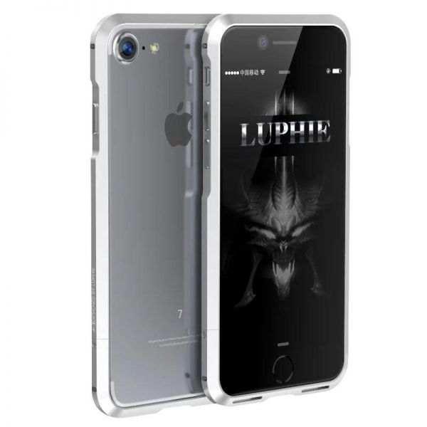 Бампер Luphie Ultra Luxury Silver for iPhone 7. 7 plus/ 8.8 plus - Фото 1