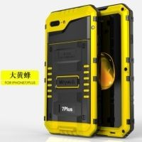 Защитный чехол Luphie X-men Wolverin для Apple iPhone 7.7 Plus/8.8 plus Yellow