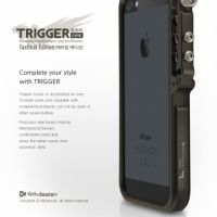 New Trigger Aluminum Metal Bumper Black for iPhone 4.4s.5.5s