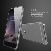 Бампер от Designed by Luphie для iPhone 6. 6 plus Magnetic spell color bumper Grey