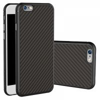 Чехол Nillkin Carbon Fiber Ultra for iPhone 6/6S Plus